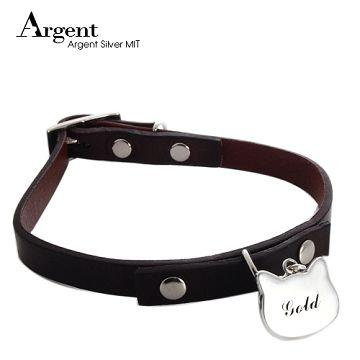 《ARGENT銀飾》寵物項圈吊牌