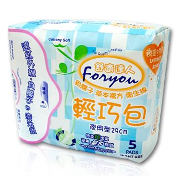 【舒適達人】草本負離子衛生棉-夜用型29cm(5片/包)