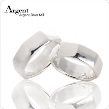 【ARGENT銀飾】情人對戒系列「醞釀」純銀對戒(一對價)