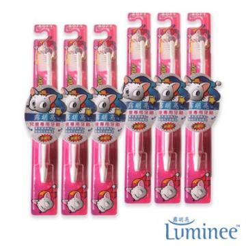 Luminee 露明亮 兒童專用牙刷六入組