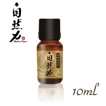 自然力 純精油-檜木 10ML