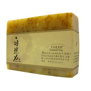 自然力 香氛手工精油皂-渾然天成 110g