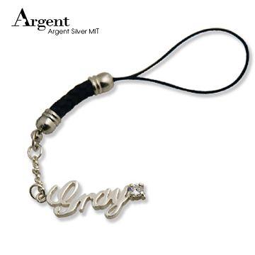 【ARGENT安爵銀飾】「純銀+圓鑽-英文名字-單排款」純銀手機吊飾