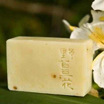 文山手作皂-野薑花調理皂(沐浴用)