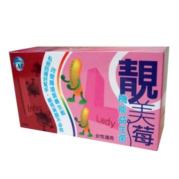 【惠生研】靚美莓-機能益生菌(30包/盒)