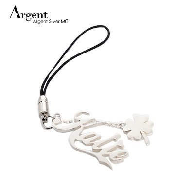 【ARGENT安爵銀飾】「純銀+小幸運草-英文名字-雙排款」純銀手機吊飾