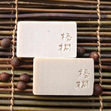 文山手作皂-梧桐洗頭皂二入(洗頭用)