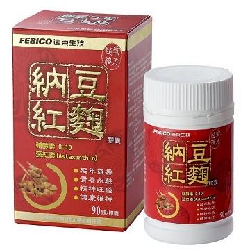 《遠東生技》超級複方納豆紅麴膠囊   遠東生技科技LS-66超級益菌相關知識