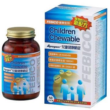 遠東生技 Apogen兒童健康嚼錠(80g/瓶) 藻精蛋白/藻藍蛋白