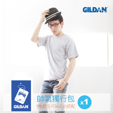 GILDAN 美版短袖素面T-Shirt(1件)