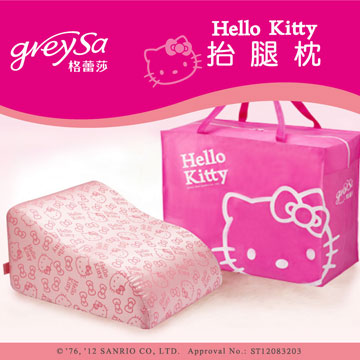 <font color=red>【夏日美人祭】</font>GreySa格蕾莎Hello Kitty抬腿枕~獨一無二,SO SWEET~