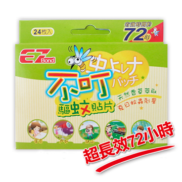 『ICareU嚴選精品』EZBond 72hr超長效防蚊貼片x 10盒團購組 (240枚/組)