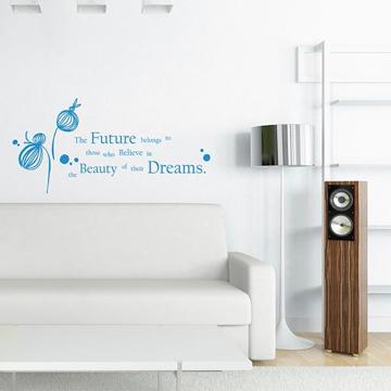 【Smart Design】創意無痕壁貼◆夢想 8色可選