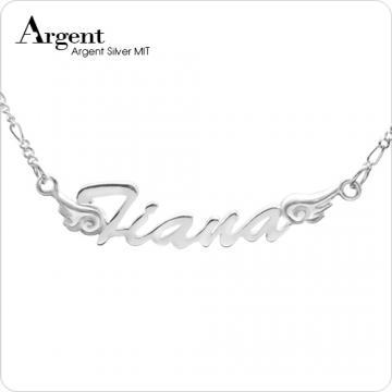 【ARGENT銀飾】名字手工訂製系列「純銀+雲翼款-英文名字」純銀項鍊(名字左右加立體小翅膀)