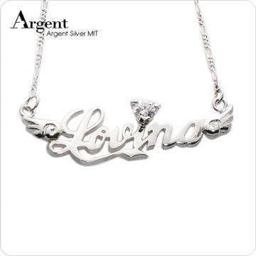 【ARGENT銀飾】名字手工訂製系列「純銀+愛心鑽+雲翼款-英文名字」純銀項鍊(名字左右加立體小翅膀)
