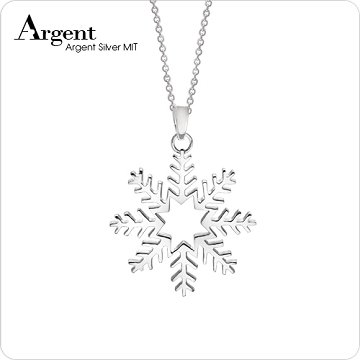 【ARGENT銀飾】聖誕系列「雪花」純銀項鍊