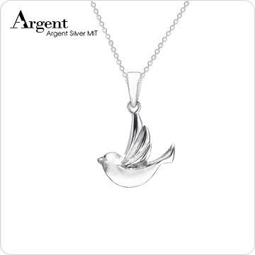 【ARGENT銀飾】動物系列「和平鴿」純銀項鍊