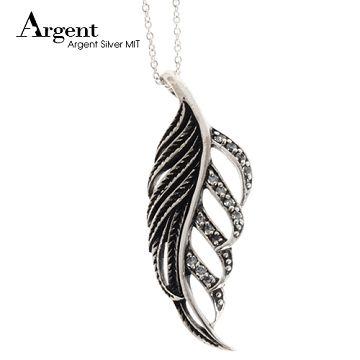 ~ARGENT銀飾~ 系列~秋葉^(白鑽^)~純銀項鍊^(染黑款^)