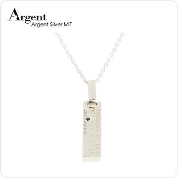 ARGENT銀飾 情人對墜系列-男墜 天生伴侶 無染黑款 純銀項鍊(男.寶藍鑽)