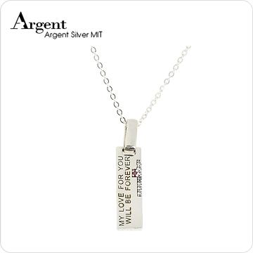 ARGENT銀飾 情人對墜系列-女墜 天生伴侶 染黑款 純銀項鍊(女.桃紅鑽)