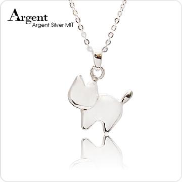 【ARGENT銀飾】動物系列「小萌貓 」純銀項鍊