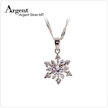 【ARGENT銀飾】雪花系列「雪花星鑽」純銀項鍊