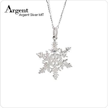 【ARGENT銀飾】聖誕系列「雪片」純銀項鍊