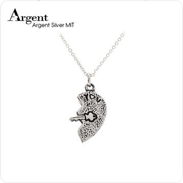 【ARGENT銀飾】愛心系列「愛戀情鎖(男.鑰匙)」純銀項鍊(染黑款)