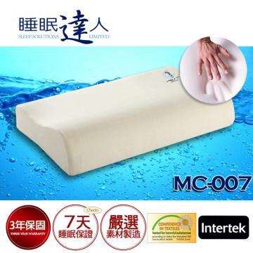 【睡眠達人】MC-007恆溫記憶枕頭,冬季不變硬、夏季不塌陷、不悶熱、釋壓、抗菌、防螨 (1入)