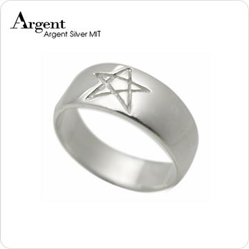 【ARGENT銀飾】星星系列「五芒星」純銀戒指(無染黑款)