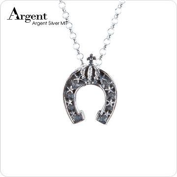 【ARGENT銀飾】星星系列「皇冠馬蹄(小)」純銀項鍊(染黑款)