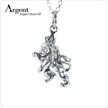 【ARGENT銀飾】動物系列「 小獅王」 純銀項鍊(染黑款)