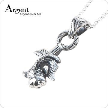 【ARGENT銀飾】動物系列「小金魚」純銀項鍊(染黑款)
