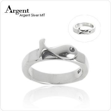 【ARGENT銀飾】動物系列「小魚」純銀戒指