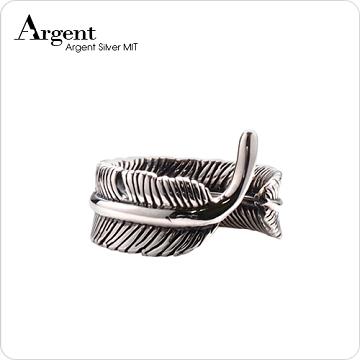 【ARGENT銀飾】造型系列「鷹之羽(細版)」純銀戒指(染黑款)