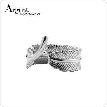【ARGENT銀飾】造型系列「鷹之羽(細版)」純銀戒指(無染黑款)