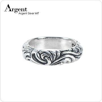 【ARGENT銀飾】潮流系列「雲紋(寬)」純銀戒指 (染黑款)