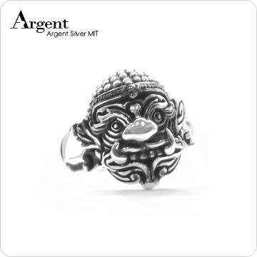 【ARGENT銀飾】動物系列「 齊天大聖」純銀戒指(染黑款)