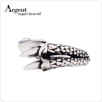 【ARGENT銀飾】動物系列「龍爪(小) 」純銀戒指(染黑款)