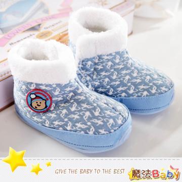 魔法Baby~【KUKI酷奇】聖誕小熊俏雪靴寶寶鞋/學步鞋(水藍)~時尚設計童鞋~sh1252