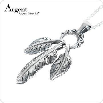 【ARGENT銀飾】潮流系列「羽翼」 純銀項鍊