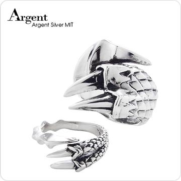 【ARGENT銀飾】情人對戒系列「龍爪(大+小) 」純銀戒指(染黑款)(一對價)