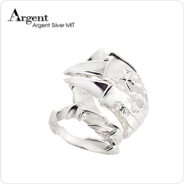 【ARGENT銀飾】情人對戒系列「龍爪(大+小) 」純銀戒指(無染黑款)(一對價)