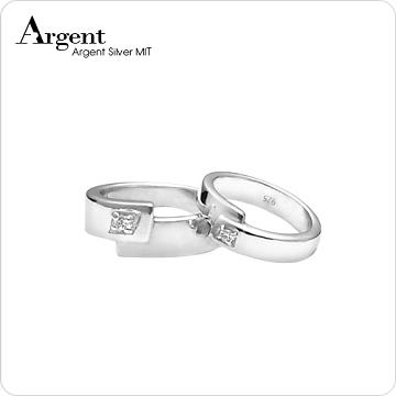 【ARGENT銀飾】情人對戒系列「承諾」純銀對戒(一對價)