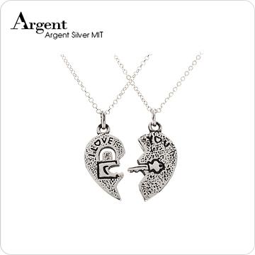 【ARGENT銀飾】情人對墜系列「愛戀情鎖」純銀項鍊(染黑款)(一對價)