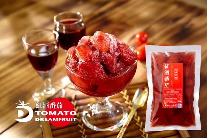 夢想果紅酒番茄