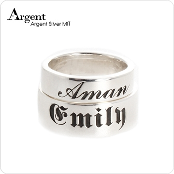 【ARGENT銀飾】客製化刻字系列「基本款-英文版(男女對戒)」純銀戒指