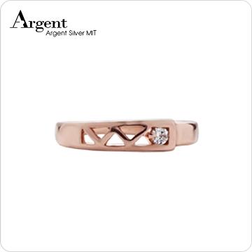 【ARGENT銀飾】美鑽尾戒系列「幸運之星(玫瑰金)」純銀戒指