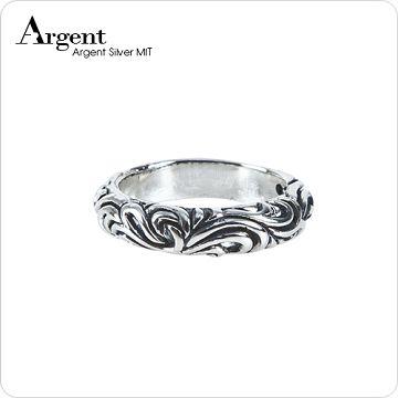 【ARGENT銀飾】潮流系列「雲紋(細)」純銀戒指 (染黑款)