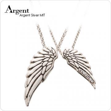 【ARGENT銀飾】情人對墜系列「天使之戀」純銀項鍊(一對價)